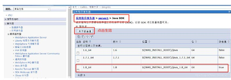 javax.servlet.servletexception怎么弄-解决办法